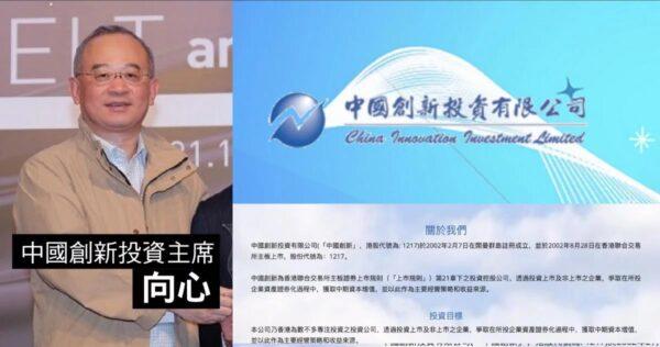 国防科工委前同事大曝向心内幕:王立强说的是事实(视频)
