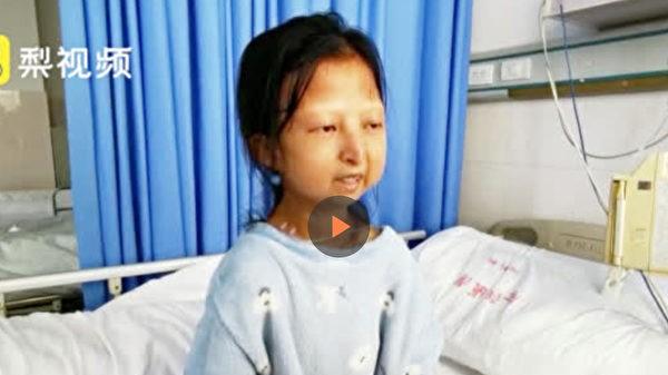 袁斌:貧困女生扒下了「盛世中國」的偽裝