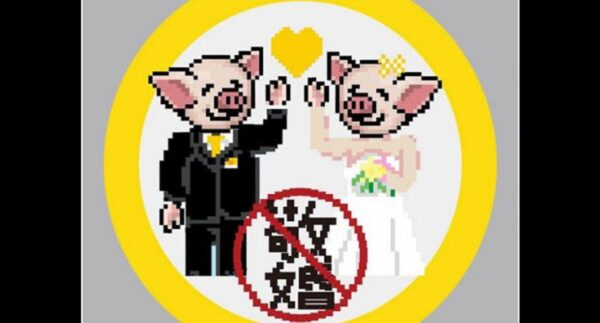 香港婚庆界连署发声明 抗警暴罢接警婚