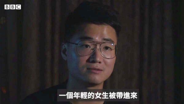 惊心动魄:郑文杰声明全文曝大量细节