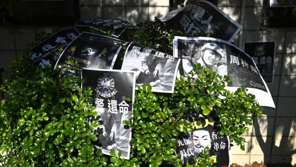 大学生坠亡点燃抗争怒火 全港示威:还我真相