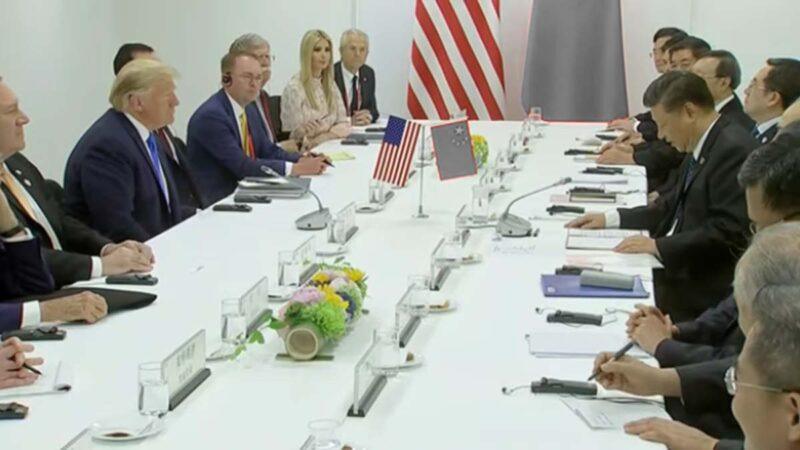 智利川习会泡汤北京仍称乐观 中美通话或换他国签协议