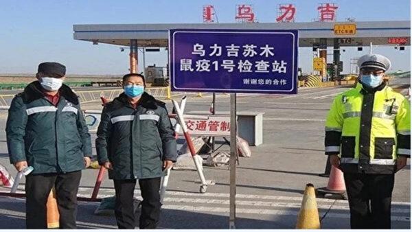 《石涛聚焦》北京黑死病-肺鼠疫最新消息 中国疾控:空气传染-杆菌深藏草原泥土中