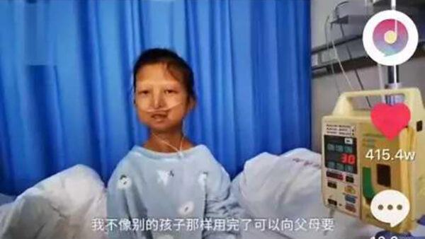 """生活费两元 吴花燕事件诘问中国""""扶贫"""""""