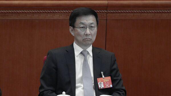 韩正或面临制裁 美国会提交制裁中共高层名单