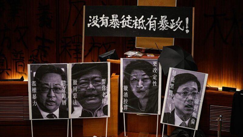 香港首批制裁名单都有谁?学者:3高官难逃