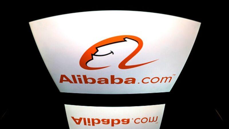 阿里巴巴重返香港 泄露中共2大机密