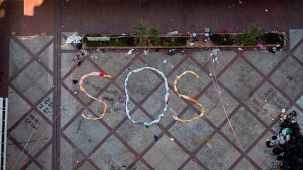 香港理大圍困5天斷水斷糧 抗爭者擺出SOS