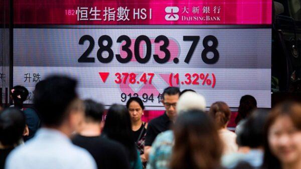 港警开枪 港股大跌800点 陆股重挫1.8%