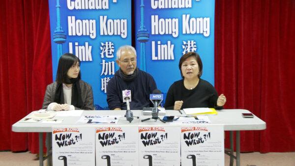 11月7日9日港加论坛 香港漫画家尊子出席
