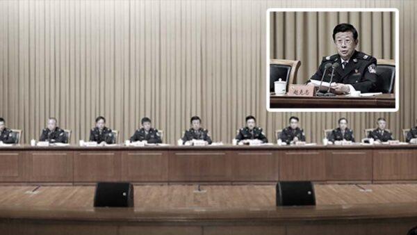 中共首次宣布「公安姓黨」 「黨衛隊」呼之欲出