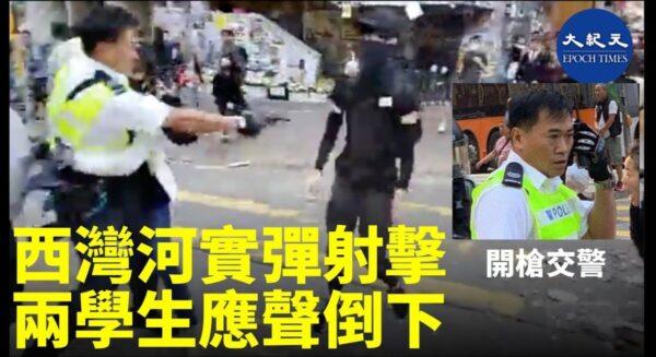 开枪交警家人被起底 中枪青年仍未脱离危险