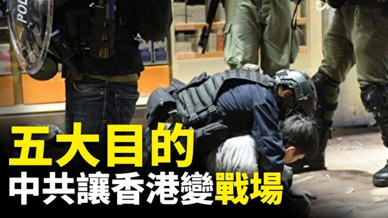 【世界的十字路口】雙11香港竟變六四天安門?警察開槍撞人 香港三罷變戰場 對中港台有何影響?