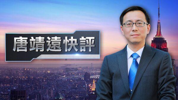 【唐靖远快评】华为251事件掀舆论海啸 民意为何大反转?