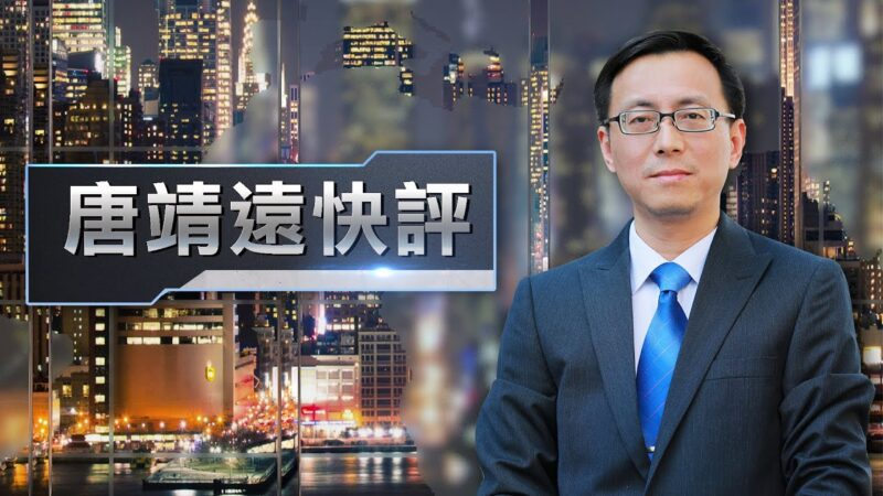 【唐靖远快评】香港警暴突升级,背后中共三大图谋;港警强攻中文大学,意在互联网中心?