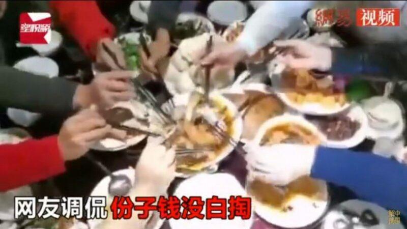 河南婚宴豬肘瞬間一掃光 大叔:半年沒吃肉了