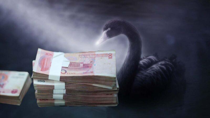 """中国频爆债务违约 或成明年最大""""黑天鹅"""""""