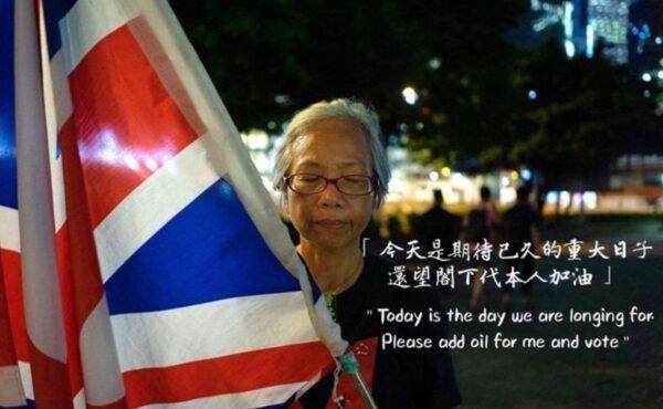反送中游行舞英国旗后失踪 香港王婆婆证实被关押深圳