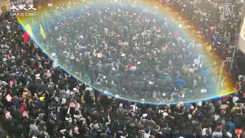 香港驚現神奇「天眼」俯瞰80萬人大遊行(視頻)