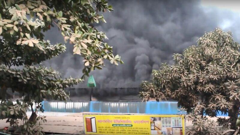 孟加拉塑胶工厂遭恶火肆虐 8死至少24命危