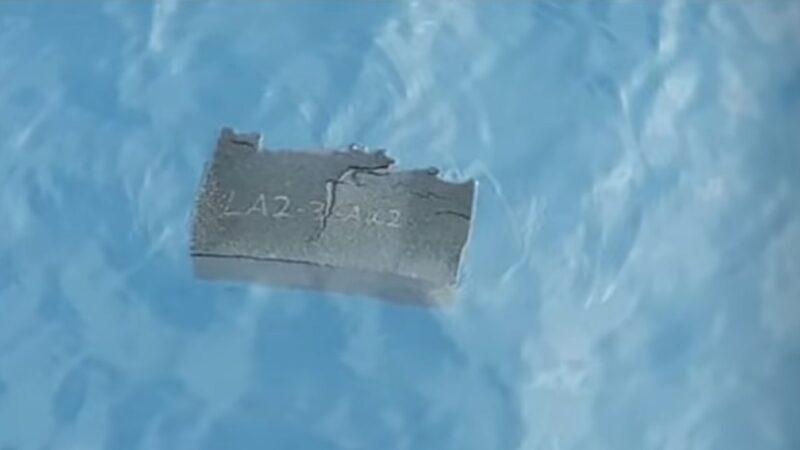 智利軍機赴南極途中失聯 海面發現可疑殘骸