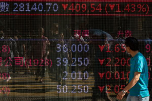 专家:香港市场是中国与外界联系的唯一选择