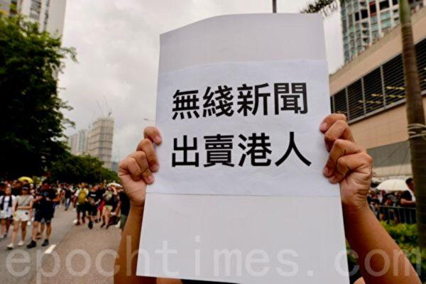 传香港TVB月底裁员近千 节目制作部占大头