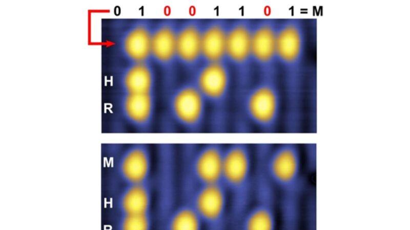 新工藝可控制單個原子 可造出僅耗能1%的電腦