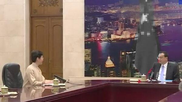 """李克强称林郑""""不容易"""" 会见地点破惯例"""