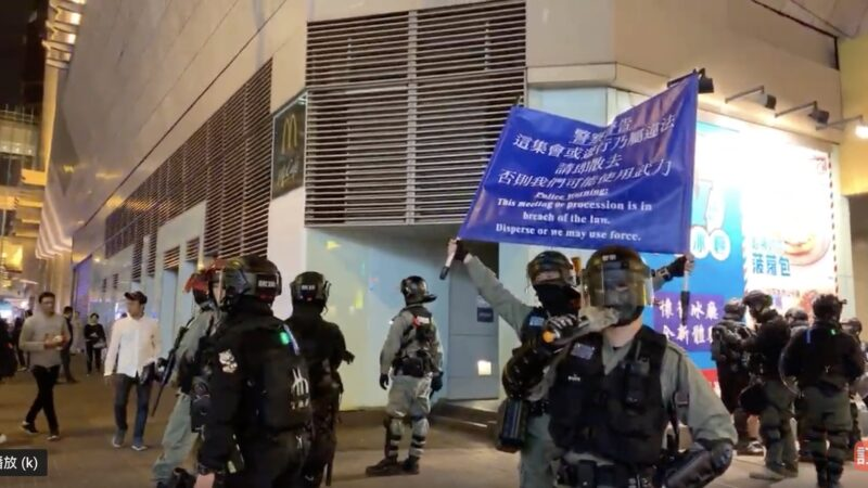 【直播回放】12.15 港人持续抗争反极权 旺角现大量防暴警