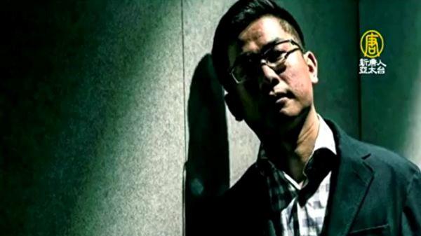 周曉輝:內部祕密不斷外泄 北京難阻兩大原因