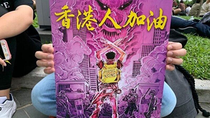 【直播回放】12.2 香港廣告界發起連續5天大罷工/荔枝角和你Lunch