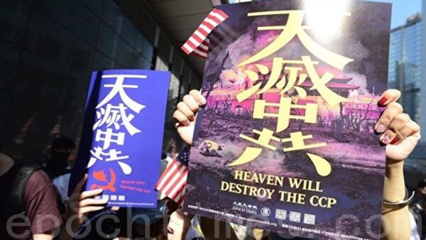何清漣:北京對港「文宣戰」遇到新麻煩