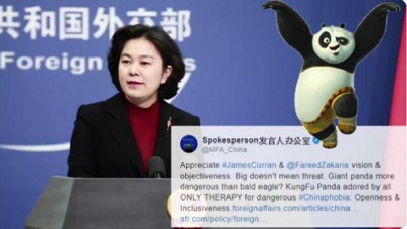 中共外交部学川普发推特遭网友炮轰
