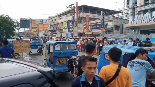 菲律宾南部6.8强震 传建筑倒塌伤亡灾损未明(视频)