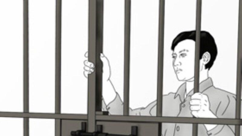 河北遵化 12名法輪功學員面臨非法庭審