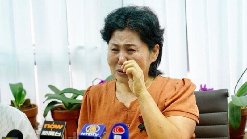 高智晟妻耿和公开信 喊话世界律师大会向中共要人