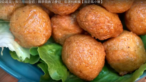 蔬菜鸡肉丸子 营养美味(视频)