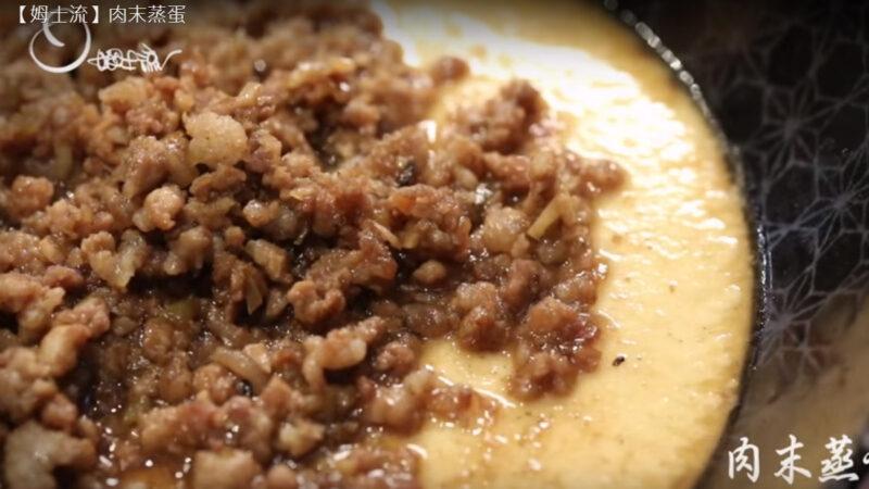 肉末蒸蛋 从小吃到大的家常菜(视频)