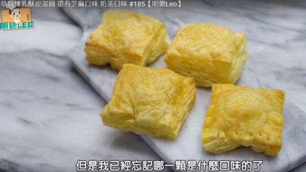 草莓煉乳酥皮湯圓 芝麻和奶茶口味(視頻)