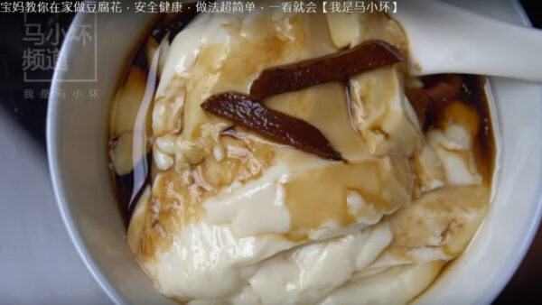 两样材料做豆腐花 一看就会(视频)
