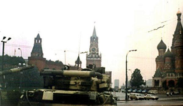【历史回眸】苏联解体:枪杆子保不了政权(组图)