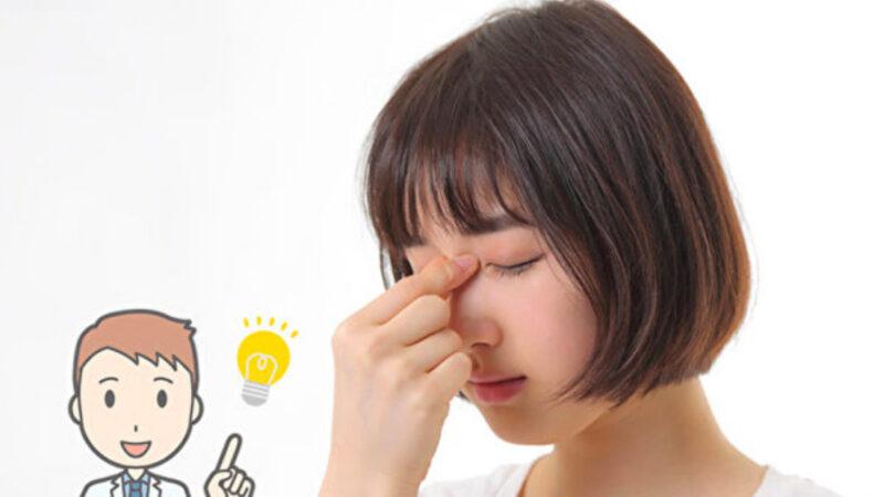 挽救視力6大營養素吃對了嗎?這些天然食物幫你補(組圖)