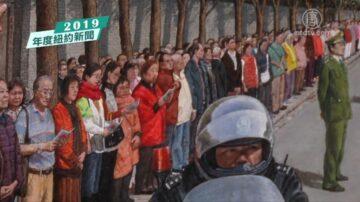 全世界華人系列大賽