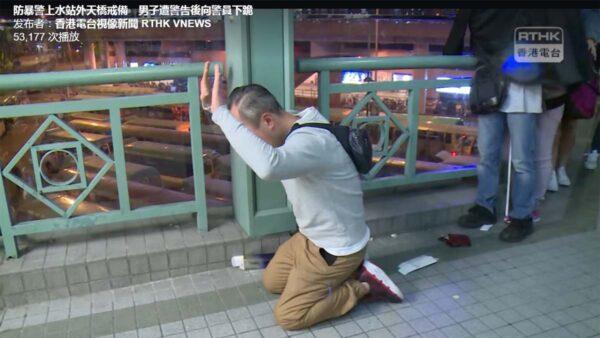 港男下跪求执法节制 冷血警:我受得起(视频)