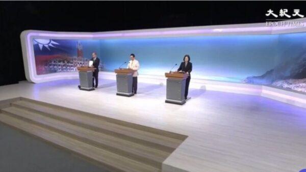 台總統選舉辯論會後民調:蔡賴配支持率大幅領先
