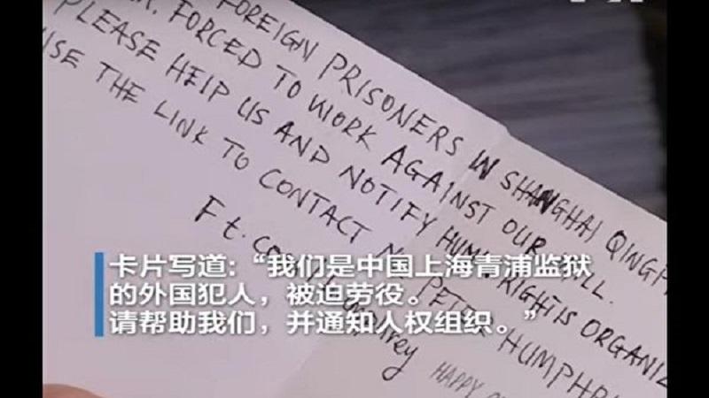 袁斌:是中共發言人而不是別人在編造鬧劇