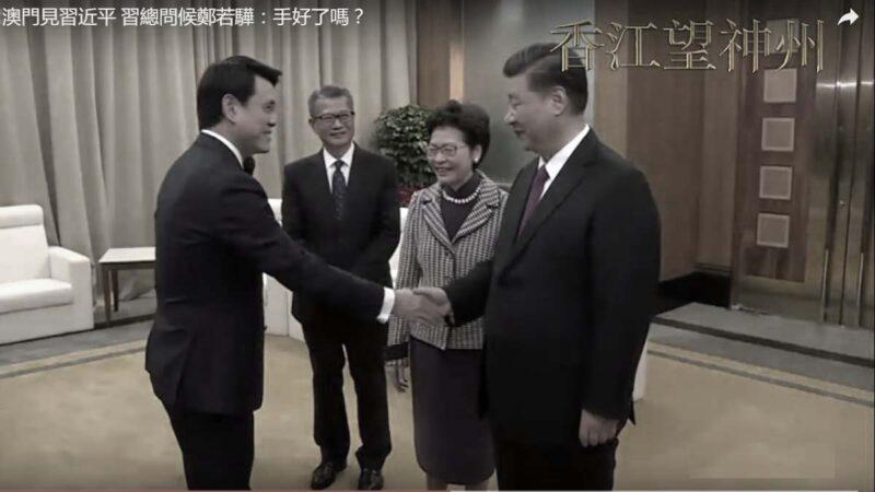 """林郑述职提""""下一步设想"""" 港媒:来年换班埋伏线?"""