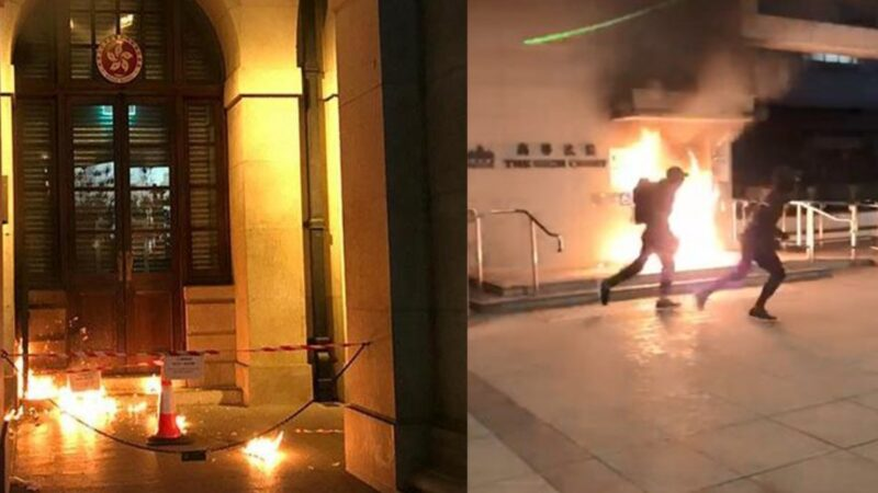 """港警""""埋雷""""露馅?目击者揭香港高院纵火案"""