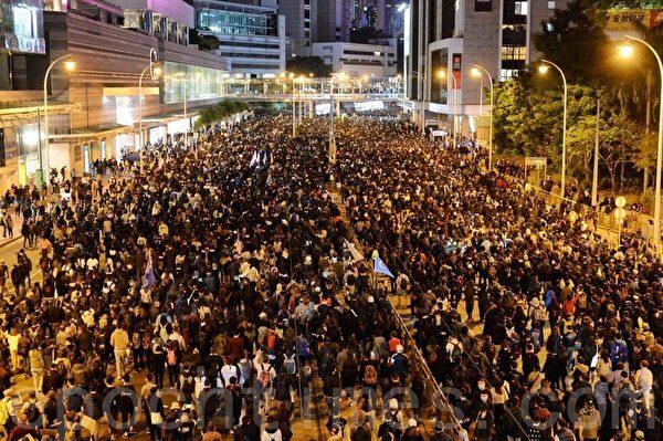 【睿眼看世界】香港80万民众再上街 很多你不相信的事情正在一步步变成现实
